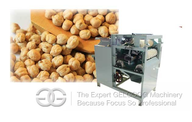 chickpea peeling machine